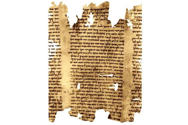 Svitky od Mrtvého moře | foto:  wikimedia