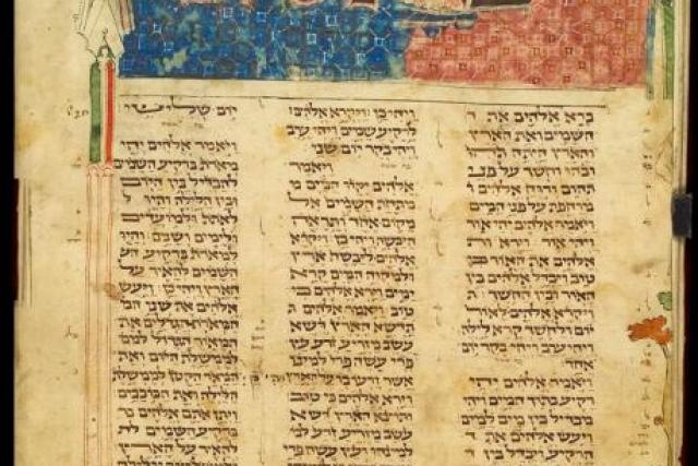 První kapitola knihy Genesis v Xantenské Bibli